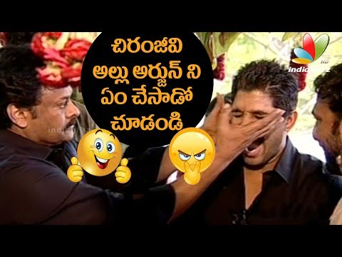 Chiranjeevi's funny moment with Allu Arjun || #Chiranjeevi || #AlluArjun