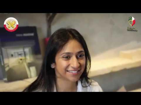 The Bahrain Entrepreneur Honor Seal - Maysam Alnasser