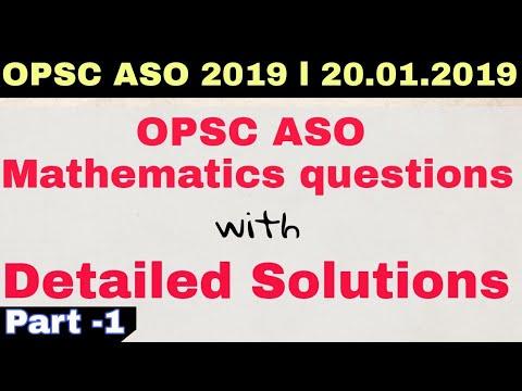ASO 2019 mathematics Questions Answer solution I ASO Exam 2019 Answer Key I ASO  QUESTIONS 2019 I thumbnail