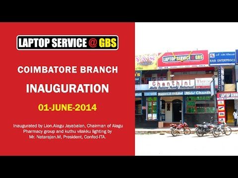 Laptop Service @ GBS - Coimbatore Inauguration
