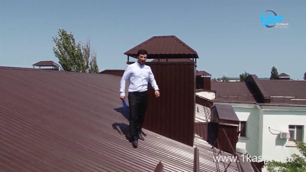 В рамках программы капитального ремонта многоквартирных домов проверили качество новой крыши дома №24 по улице Ленина
