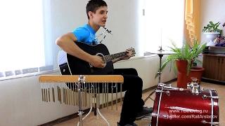 One Man Band / Человек-оркестр