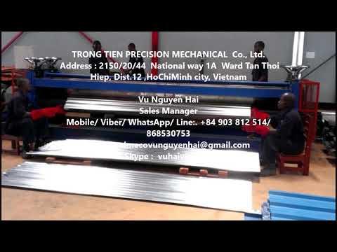 Uganda barrel corrugator