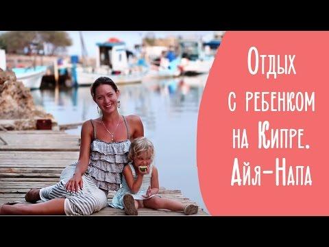 Знакомства Кипр -
