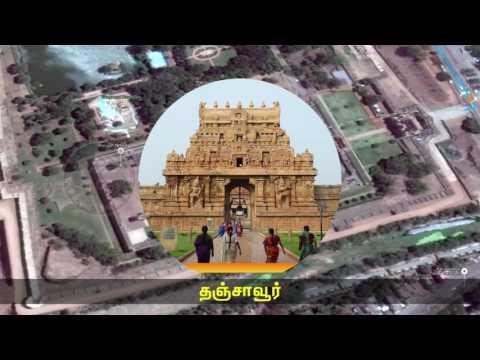 Tamilnadu Tourist Place