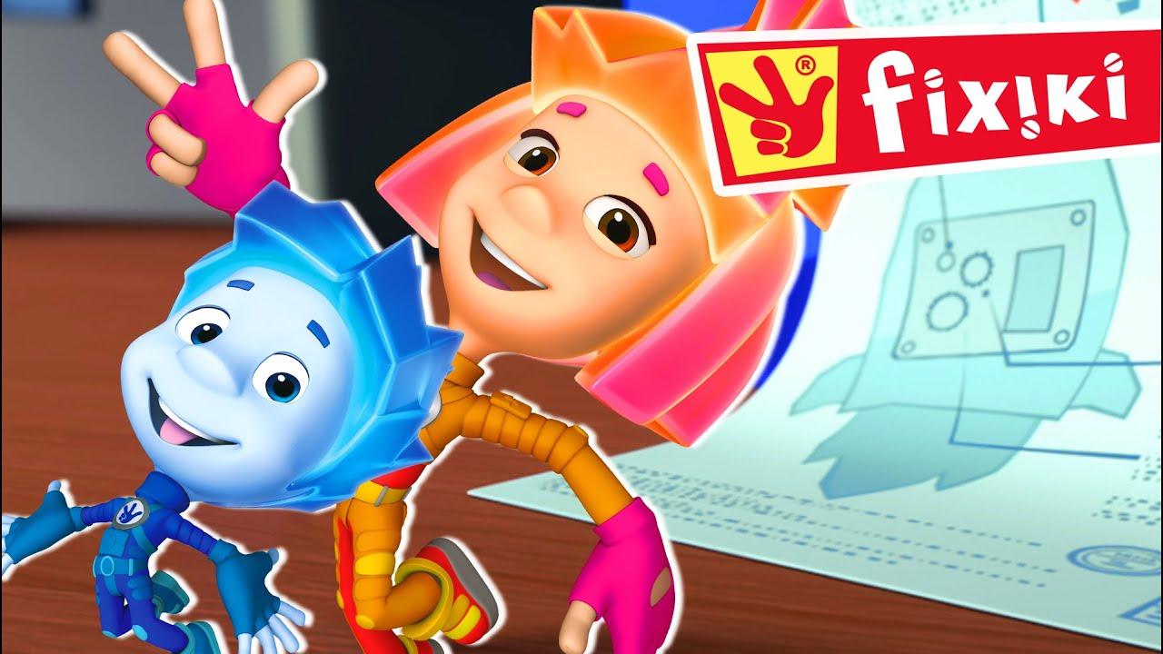 FIXIKI - Instrucțiunile (Ep.88) Desene animate educative pentru copii