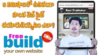 Create Your Own Free Website in 5min || Telugu || Tech-Logic