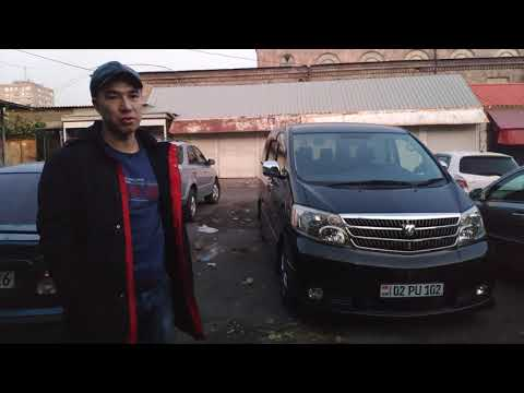 Сказал правду о переделках Toyota Alphard из Армении