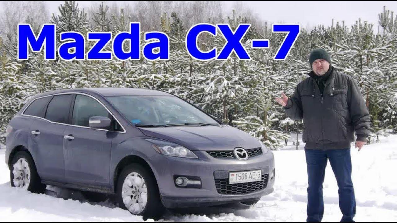 mazda cx-7 i кроссовер тест драйв видео
