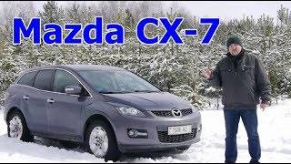 Мазда СХ-7/Mazda CX-7