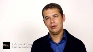 Врут ли животные(Могут ли врать животные? Евгений Спирица — профайлер, эксперт по выявлению лжи на основе мимики, жестов..., 2016-10-13T21:12:15.000Z)