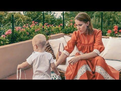 КСЕНИЯ СОБЧАК показала,как ее сын ПО-АНГЛИЙСКИ поздравил ДОЧЬ МАКСИМА ВИТОРГАНА