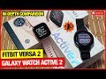 FITBIT VERSA 2 & SAMSUNG GALAXY WATCH ACTIVE 2 (WHICH ONE TO BUY) HEAD ON COMPARISON