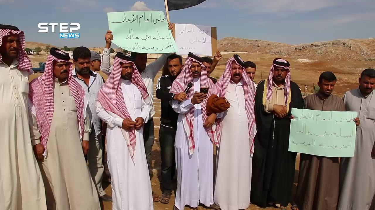 بيان من قبيلة بني خالد يرفضون فيه هيئة المفاوضات ويتبرأون منها ومن لجان المصالحة Youtube