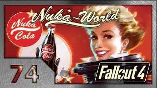 Fallout 4. Прохождение 74 . Волшебное королевство. 5 Nuka-World DLC