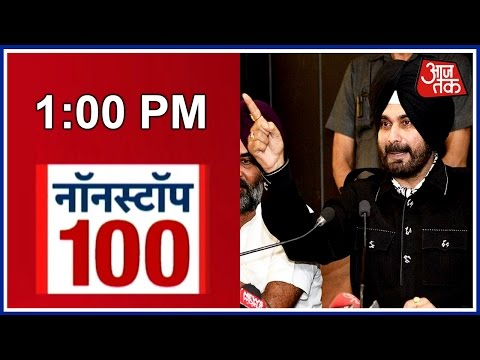 Non Stop 100: I Am A Born Congressman, This Is Ghar Wapsi For Me, Says Navjot Singh Sidhu
