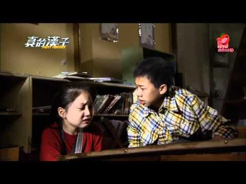 真的漢子第1集Part1(壹電視版)