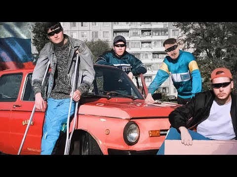 DJ Blyatman & Russian Village Boys - Cyka Blyat (Official Vi