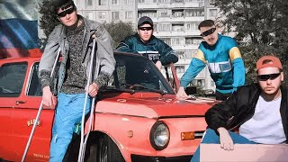 DJ Blyatman & Russian Village Boys - Cyka Blyat (Official Music Video)