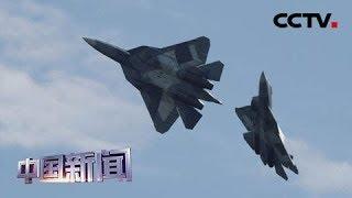 [中国新闻] 普京:俄军将列装多种新型武器 | CCTV中文国际