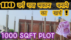 Construction cost of 1000 sq ft House buildings in india