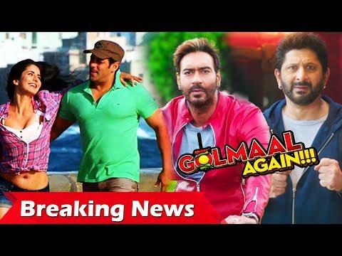 Tiger Zinda Hai का आखरी गाना होगा Greece में शूट, Golmaal Again के लिए Ajay Devgn को मिली इतनी सैलरी