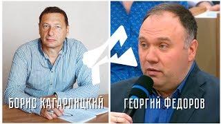 Уроки МосВыборов (Г.Федоров, Н. Пахомова, А. Симоянов)