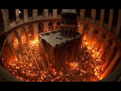 Картинки по запросу Иерусалим- Тайны Огня.