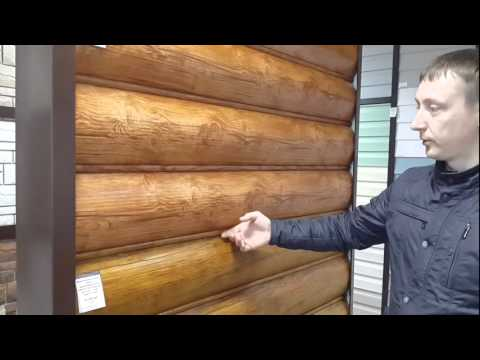 Металлический сайдинг под дерево в Сайдинг Маркет Екатеринбург