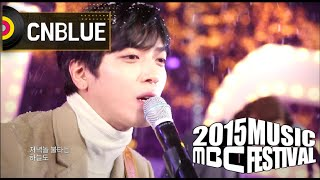 CNBLUE - Every Day With You 씨엔블루 - 매일 그대와.