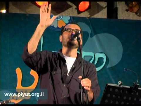 עזרני אל חי - פיוט שמחה מחאלב  Dear G-D Help me - Syrian Jewish song