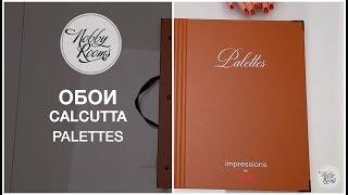 Обои Calcutta Palettes