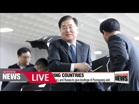 [LIVE/ARIRANG NEWS] S. Korean president's senior officials leave for China, Japan, Russia...