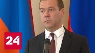 Медведев не исключает разрыва дипотношений с Украиной