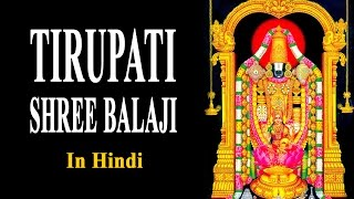 Tirupati Shree Balaji (Full Movie) | Nagarjuna | Ramya Krishna | Bhanupriya