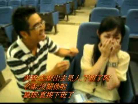 2010/09/12 承祐&乃慈婚禮上播放-求婚紀錄MV