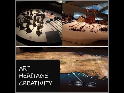 NATIONAL MUSEUM OF QATAR/DOHA/ART AND CRAFT/QATAR  HERITAGE