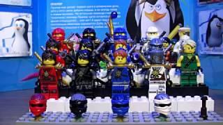 Lego Ninjago Обзор всех минифигурок из журнала часть 2