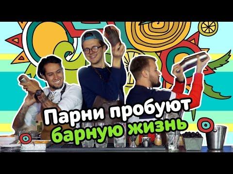 Едим ТВ - YouTube