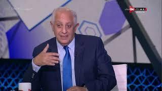 ملعب ONTime - اللقاء الخاص مع حسن المستكاوي وعماد متعب بضيافة سيف زاهر