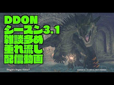 【DDON-369-】