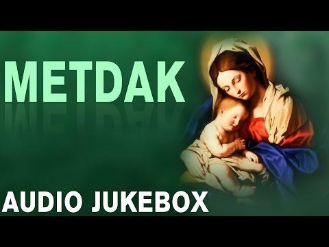 2017 New Santhali Songs | Metdak | Christmas New Audio Song | Gold Disc | AUDIO JUKEBOX