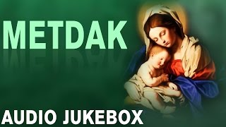 2017 New Santhali Songs | Metdak | Christmas New Audio Song | Gold Disc | AUDIO JUKEBOX