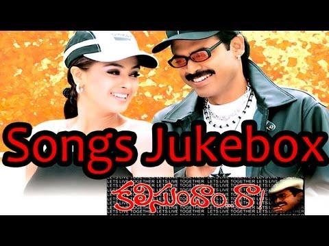 Kalisundham Raa కలిసుందాం..రా Telugu Movie Full Songs Jukebox  Venkatesh, Simran