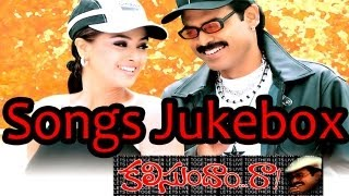 Kalisundham Raa (కలిసుందాం..రా) Telugu Movie Full Songs Jukebox || Venkatesh, Simran