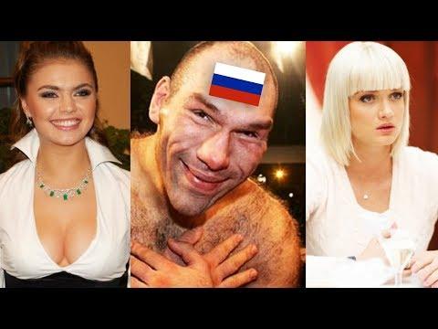 Кабаева, Хоркина, Валуев,