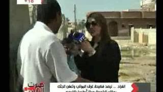 احد اهالي قرية الخوجة بالفيوم ابويا مات في حرب 73 ومدفون في بركة مية اجي ازوره ازاي
