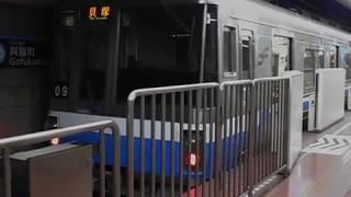 福岡市営地下鉄箱崎線貝塚行き(1000N系)・呉服町駅に到着