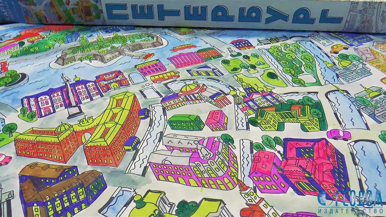 карта раскраска санкт петербург
