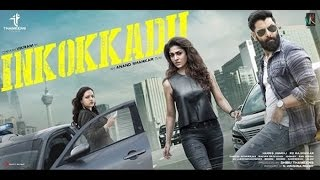 Download Hindi Video Songs - Inkokkadu Trailer | Vikram, Nayanthara, Nithya Menen, Anand Shankar | Harris Jayaraj